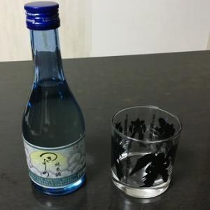 つきよしの 純米酒