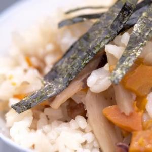 炊き込みご飯が美味しい秋