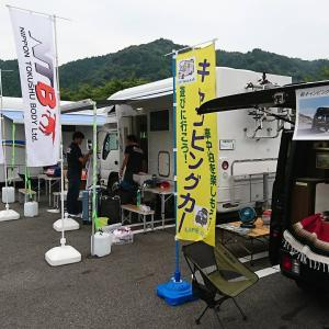 NTBさんとイベント開催!!