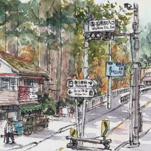 奥多摩駅前、青梅街道