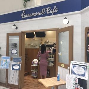 シナモンロールカフェカフェ新宿店