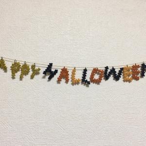 ハロウィンの飾り:やっと飾った!