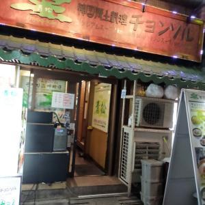 韓国料理屋:青松チョンソル