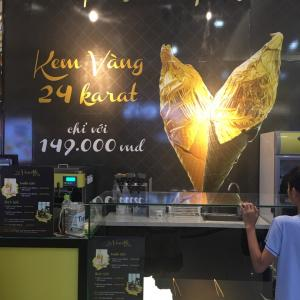 黄金のアイスクリーム:la vanille paris