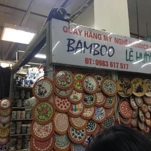 ハンザ市場でバッチャン焼き購入