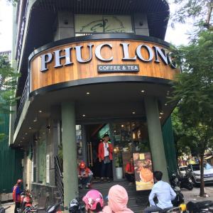 ホーチミンから来たカフェ:phuc long