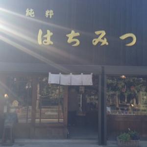 世界各国いろんな味のいろんなはちみつ 鎌倉はちみつ園