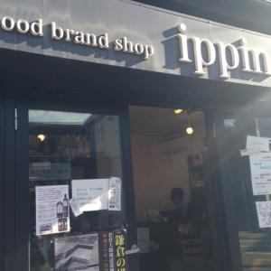 毎日の食卓に彩と味わいを添える選りすぐりの食材 Food brand shop ippin