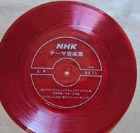 17cm LP