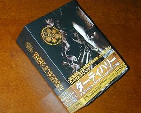 ダーティハリー:全集DVD