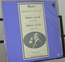 スウィトナー:Mozart Sym No.39 (エテルナ LP)