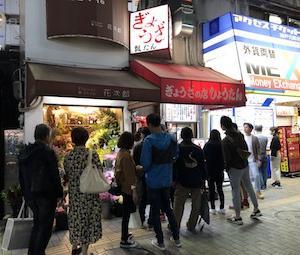 美味しい餃子を求めて神戸元町ひょうたんへ