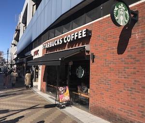 スターバックスコーヒー季節限定商品!