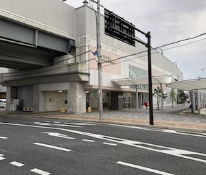 吹田市は、自転車ジェットコースター!!