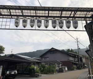 中山道と甲州街道が交わる下諏訪・諏訪大社