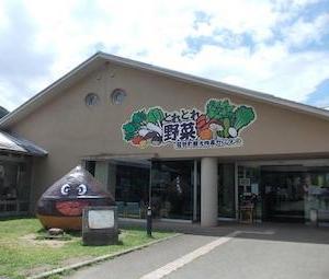 道の駅ツーリング能勢(くりの郷)へ