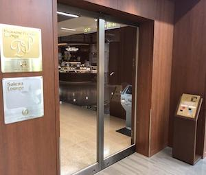 伊丹空港JALダイヤモンドプレミアラウンジ