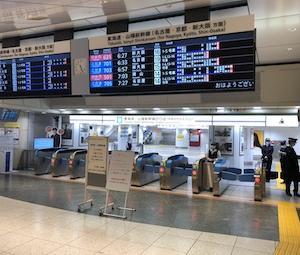 東京出張!始発新幹線のぞみ1号博多行き