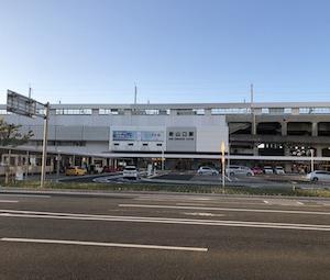 新幹線・新山口駅でランチ!お刺身定食