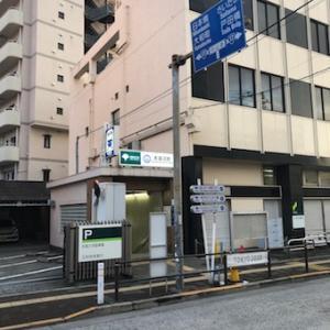東京・北区板橋区の境・本蓮沼周辺を散策