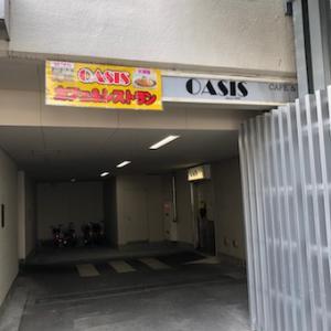 大阪空港(伊丹)で働く人の食堂OASISに潜入
