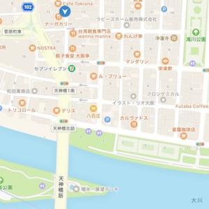 UberEats配達!本町の高層タワーマンションへ