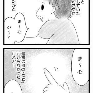 【1歳】形の認識