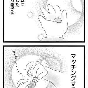 【1歳】ドングリマッチング天使