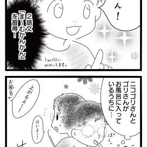 【1歳】全てお見通しだ!!
