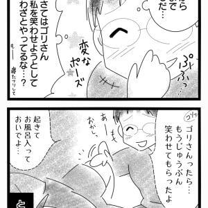 【1歳】シンクロ寝相