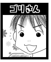 【1歳】W体調不良