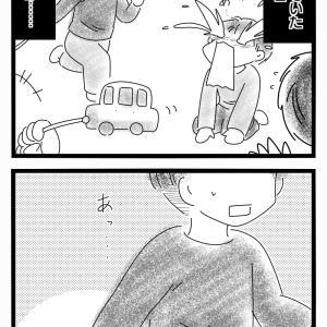 【1歳】底抜けの優しさ②