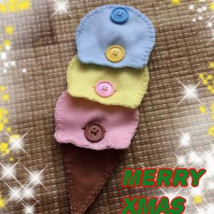 【1歳】クリスマス2019〜精一杯やった結果〜