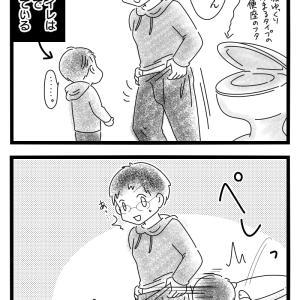 【1歳】ありがたい世話焼き
