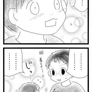 【1歳】ぱいぱいへのご挨拶②