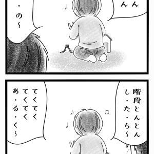 【2歳】オリジナルソング?
