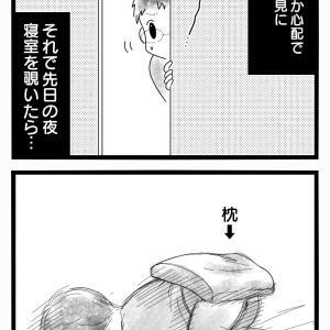 【2歳】ゴメン寝