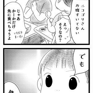 【2歳】漫画のセリフ的表現
