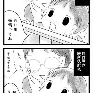 【2歳】ゴリさんの憂鬱