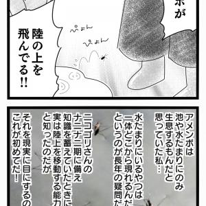 【2歳】子のハイテンション