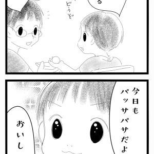 【幼児食】たまごのはなし①