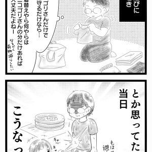 【2歳】水遊びスタイル