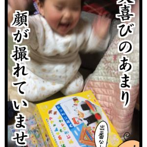 【幼児食】パンダおにぎり