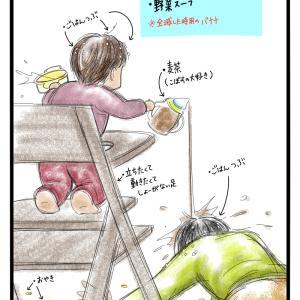 【2歳】イヤイヤマイルール〜バナナ編④〜