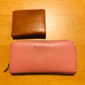 財布を小さくしました!