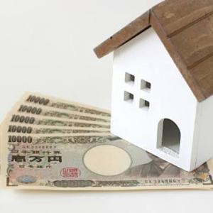 家賃1万円、初期費用8万円値切った方法