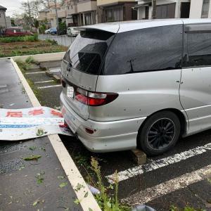 千葉 台風 被害 で 車 買い替え 修理 板金 なら キラスタイル に お任せください