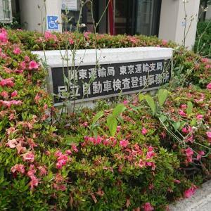 千葉県・首都圏・格安車検はキラスタで!!