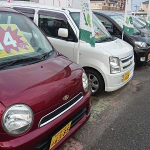 千葉県 特選中古車もキラスタで!!