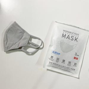 〇〇ポチッとした物〜!!!ユニクロ エアリズムマスク新色グレー!〇〇